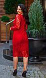 Женское гипюровое платье по фигуре Размер 50, 52, 54 В наличии 4 цвета, фото 4