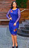 Женское гипюровое платье по фигуре Размер 50, 52, 54 В наличии 4 цвета, фото 7