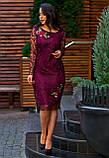 Женское гипюровое платье по фигуре Размер 50, 52, 54 В наличии 4 цвета, фото 9