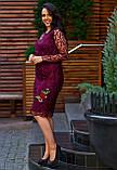 Женское гипюровое платье по фигуре Размер 50, 52, 54 В наличии 4 цвета, фото 8