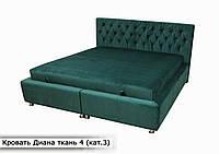 Ліжко Діана. тканину 4 (категорія 3), фото 1