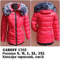 Тёплая приталенная короткая женская куртка, фото 1