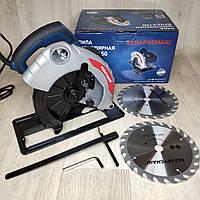 Циркулярная дисковая пила Беларусмаш БПЦ-2150 (паркетка), фото 1
