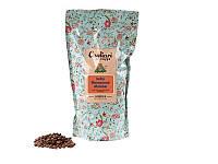 Кофе в зернах Cagliari Индия Монсунд Малабар 250 гр