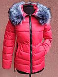 Тёплая приталенная короткая женская куртка, фото 3