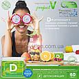 """""""D"""" (новый Детокс) - детоксикация организма (new Detox), фото 7"""