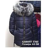 Тёплая приталенная короткая женская куртка, фото 7