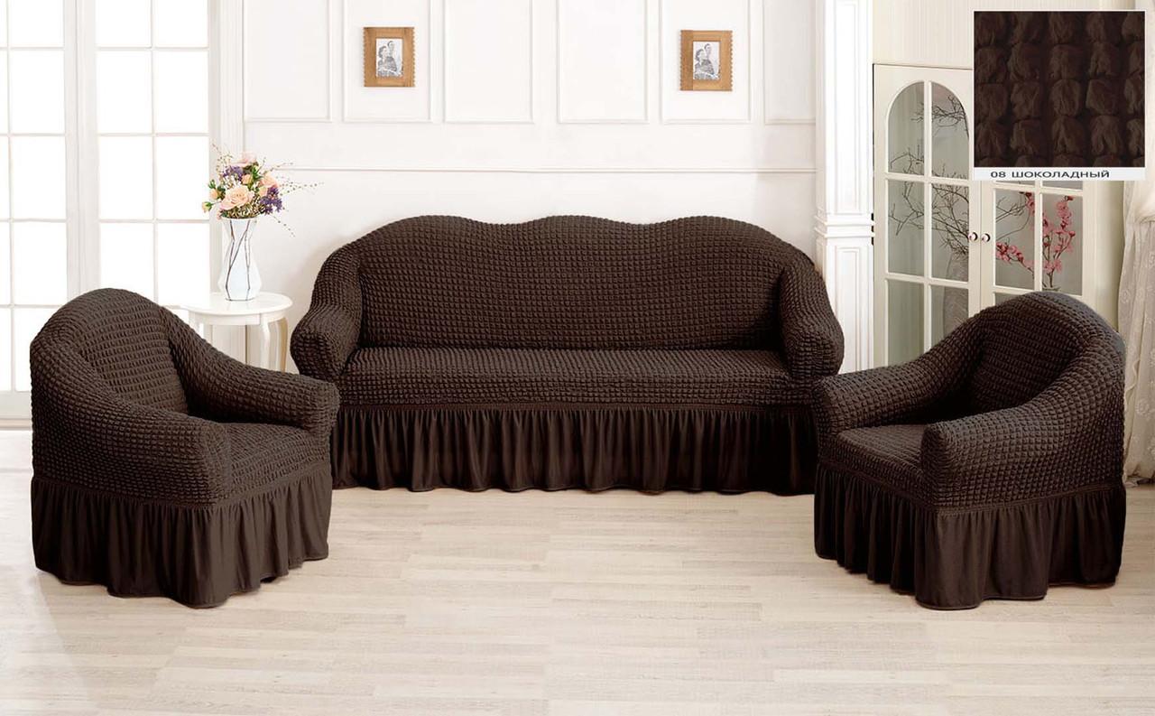 Комплект Чохлів Жатка універсальних натяжних зі спідницею на 3х місний Диван + 2 крісла Шоколад