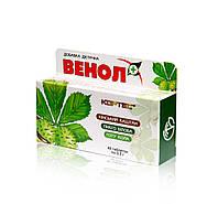 Диетическая добавка «ВЕНОЛ», 40 таблеток