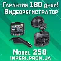 Видеорегистратор DVR 258, FullHD 1080P со встроенной диодной подсветкой'