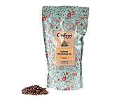 Кофе в зернах Cagliari Индия Плантейшн АА 250 гр