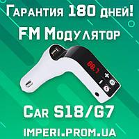 FM модулятор S18 от прикуривателя - поддержка USB и SD-накопителей'