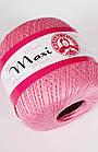 Maxi (Макси) 100% мерсеризованный хлопок 6313 (313)