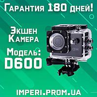 Компактная и прочная экшн камера D600 - с боксом, Action camera'