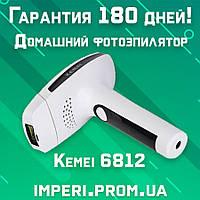 Безопасный лазерный фотоэпилятор KEMEI KM-6812 Лазерный фото эпилятор Кемей'
