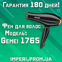 Профессиональный Фен, GEMEI GM-1765, 2800 Вт, фен для волос'