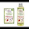 Масло -  с ароматом клубники для интимного массажа. 200 мг