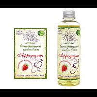 Масло -  с ароматом клубники для интимного массажа. 200 мг, фото 1