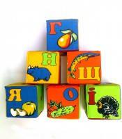 Кубики 6 Украинский алфавит 125/3  мягкие, размер кубика 8*8см, 6шт в пакете 24*20*8см
