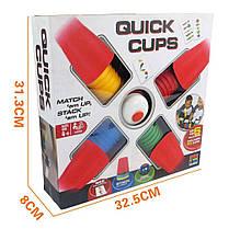 Настольная игра Speed caps, скоростные колпачки Большие, фото 3