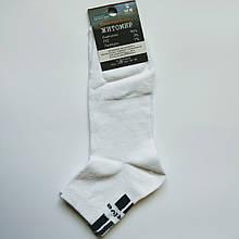Носки Мужские демисезонные active белые размер 41-44