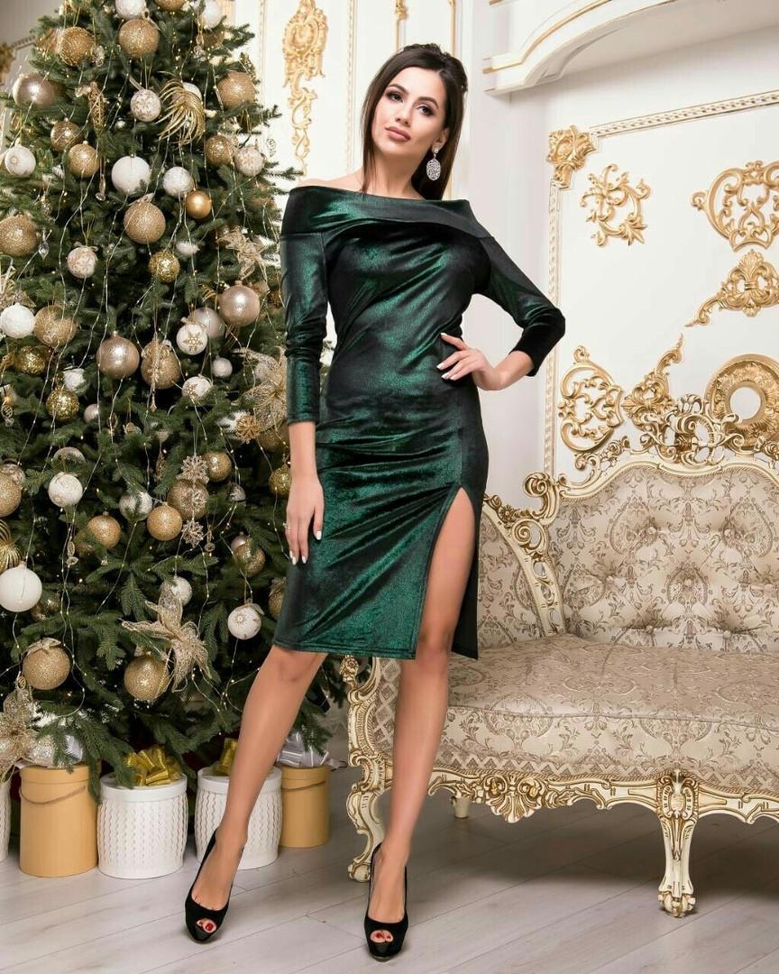 Платье женское, нарядное, велюр с напылением, футлярное, яркое, с открытыми плечами и разрезом