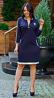 Платье женское Двунитка Декорировано стразами Размер 50 52 54 В наличии 6 цветов, фото 1