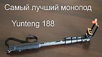 Держатель выдвижной для селфи, монопод, штатив Yunteng YT-188