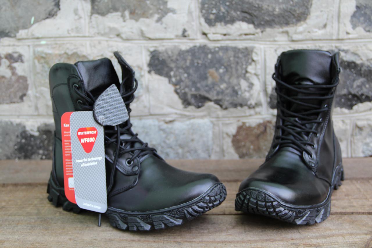 Ботинки берцы зимние из натуральной кожи и утеплителя на фольгированной основе W8000