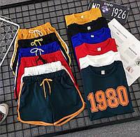 Костюм 1980 футболка и шорты