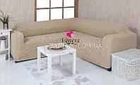 Чехол универсальный на угловой диван без оборки Venera (натяжной) светло-бежевый