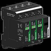 Ограничитель перенапряжения УЗИП SALTEK DA-275 V/3+1