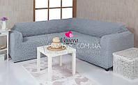 Чехол универсальный на угловой диван без оборки Venera (натяжной) серо-голубой