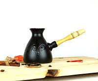 Турка Того Иероглиф керамическая с деревянной ручкой 500 мл + рассекатель