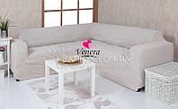 Чехол универсальный на угловой диван без оборки Venera (натяжной) молочный