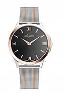 Наручные мужские часы ADRIATICA A8241.R166Q