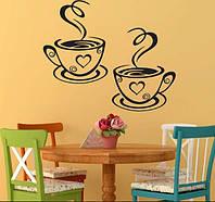 Интерьерная наклейка - Чашки с кофем   (50х40см)