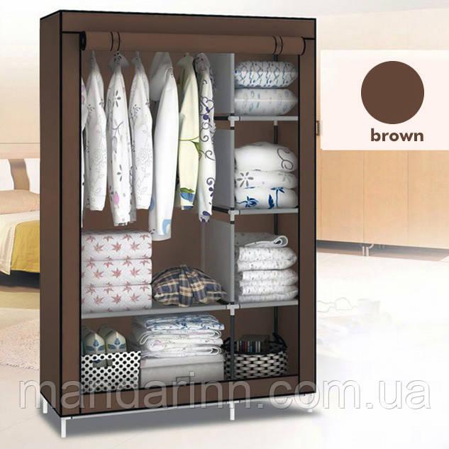 Шкаф тканевый - Текстильный гардероб  HCX «88105 brown » 105х45х170 см. Коричневый