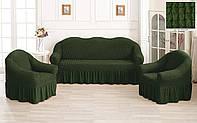 Комплект Чехлов на Диван   + 2 кресла  Зеленый