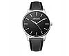Наручні чоловічі годинники ADRIATICA A1286.5214Q
