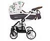 Багатофункціональна коляска 2в1 Babyactive Mommy