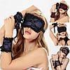 Искушающий наборчик:  Ажурная маска для глаз и наручники