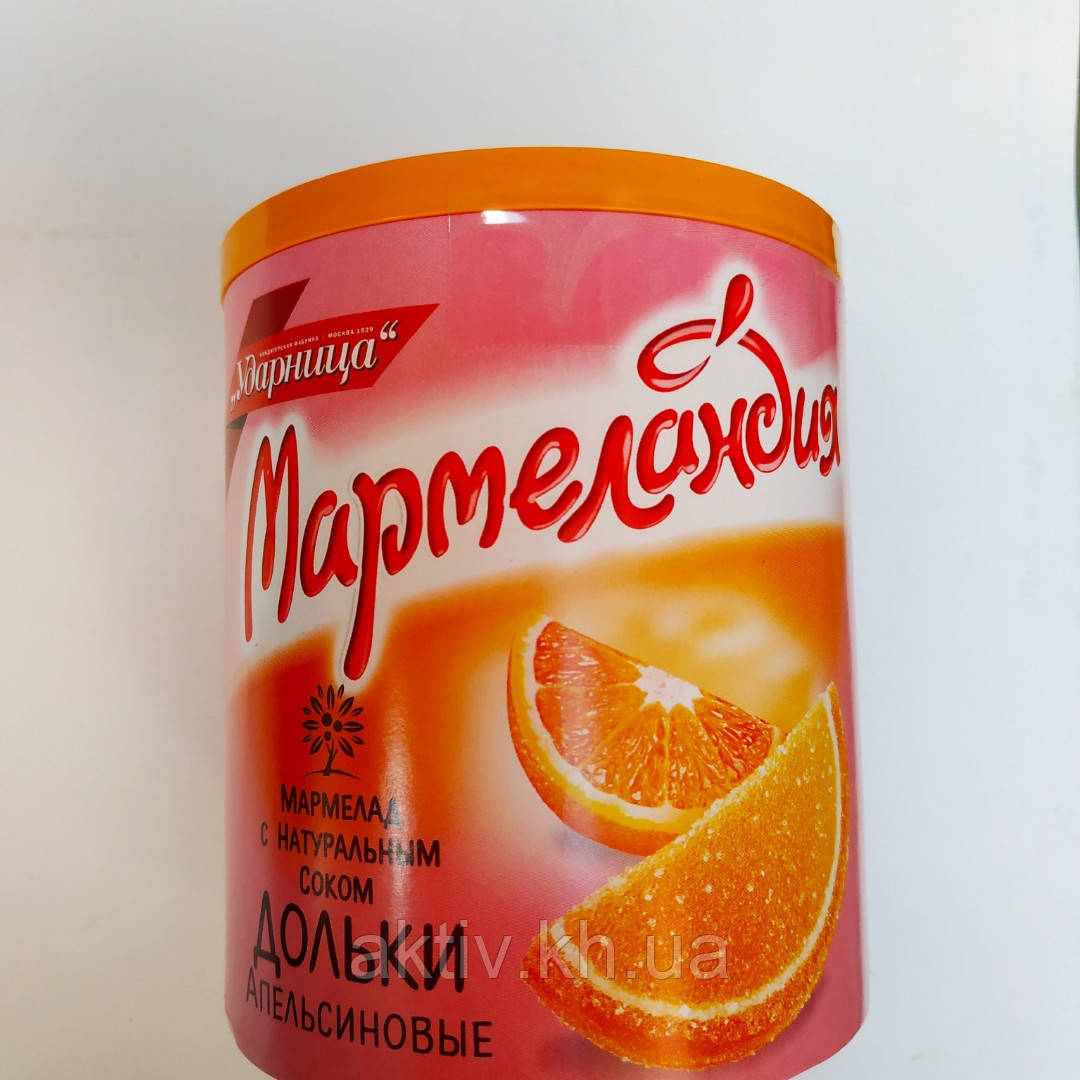 Мармелад Ударница Мармеландия  апельсиновые дольки   250 гр