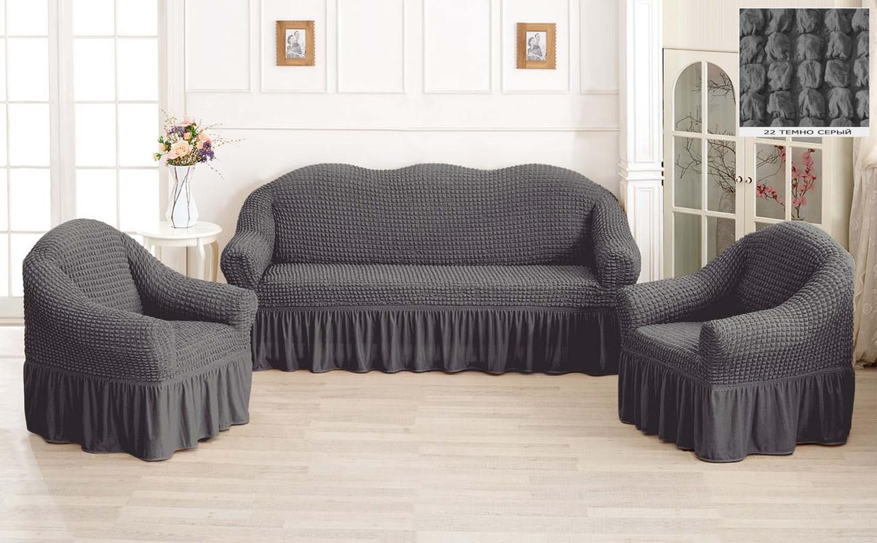 Чохол універсальний натяжна Жатка на Диван 3-х місний + 2 крісла Колір Темно - Сірий