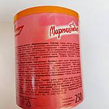 Мармелад Ударница Мармеландия  апельсиновые дольки   250 гр, фото 2