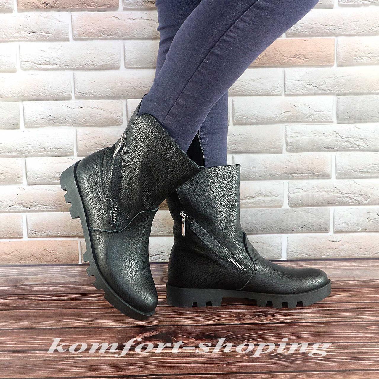 Кожаные черные женские ботинки   V 1049