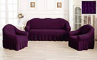 Комплект Чехлов на Диван   + 2 кресла   Фиолетовый