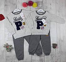 Детские костюмы трикотажные для мальчика на осень фирмы Sani 4274