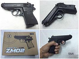KMZM02 Пистолет CYMA  с пульками метал.кор.16*12 ш.к.JH120316101B(JH130221100B) /36/