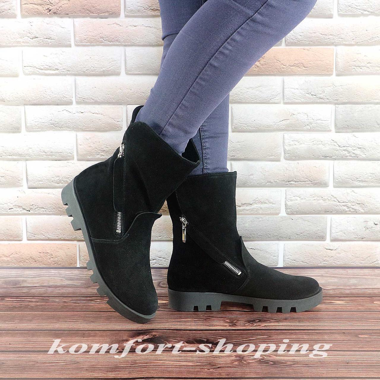 Женские черные замшевые ботинки V 1049